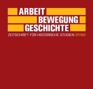 A-B-G-Logo-300x285